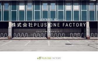 株式会社PLUS ONE FACTORY