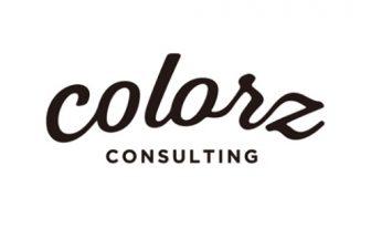 Colorzビズワークス株式会社