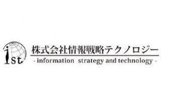情報戦略テクノロジー