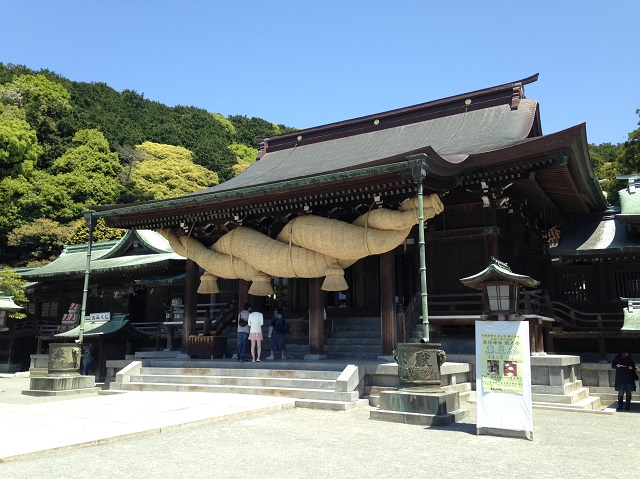 「宮地嶽」神社