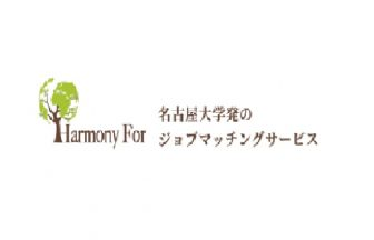 名古屋ジョブマッチングサービス