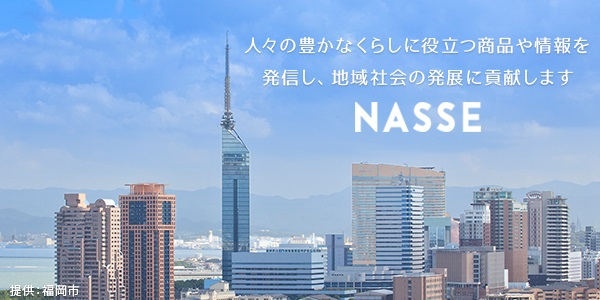 株式会社ナッセ