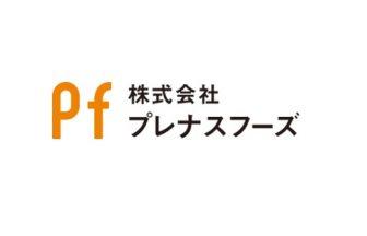 株式会社プレナフーズ
