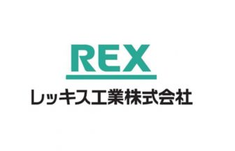 レッキス工業株式会社