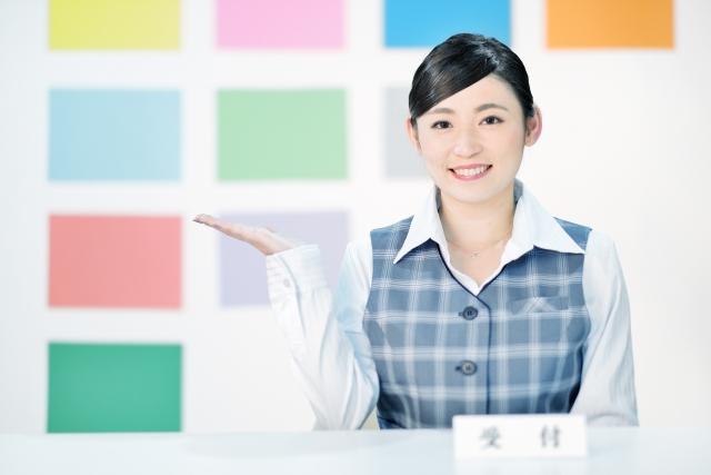 株式会社 南九州商事