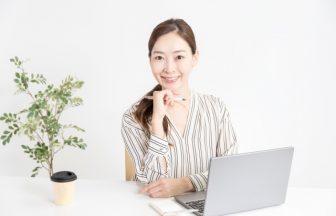 FUN税理士法人 / 株式会社FUNコンサルティング