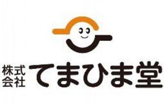 株式会社 てまひま堂
