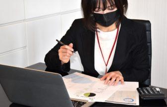 協栄クリーンサービス株式会社