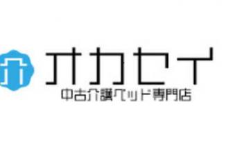 オカセイ株式会社