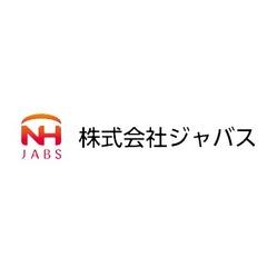株式会社ジャバス