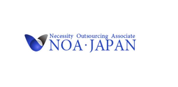 NOA・JAPAN株式会社
