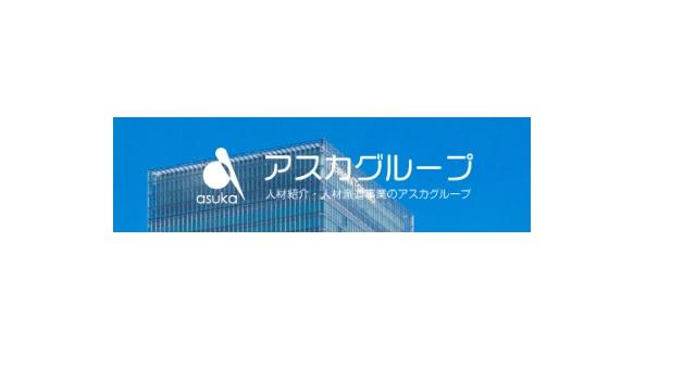 株式会社アスカ 東京支店