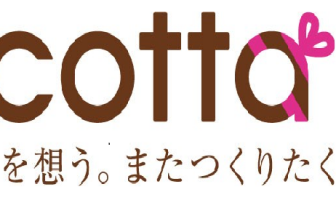 株式会社COTTA