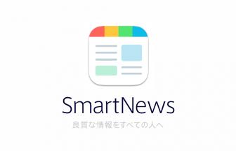 スマートニュース株式会社