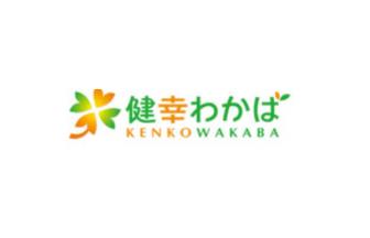kennkou