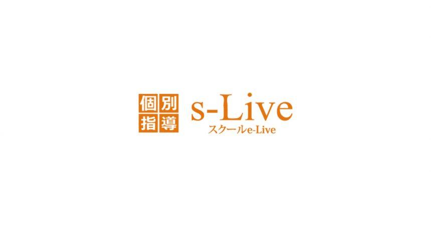 s-Liveしずおか韮山校