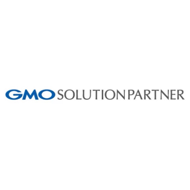 GMOソリューションパートナー株式会社