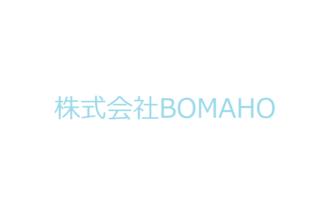 株式会社BOMAHO