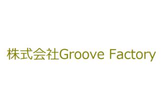 株式会社Groove Factory