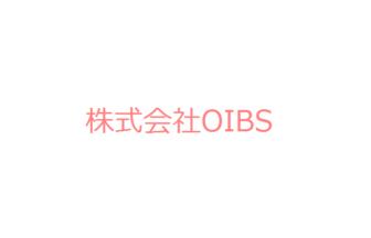 株式会社OIBS