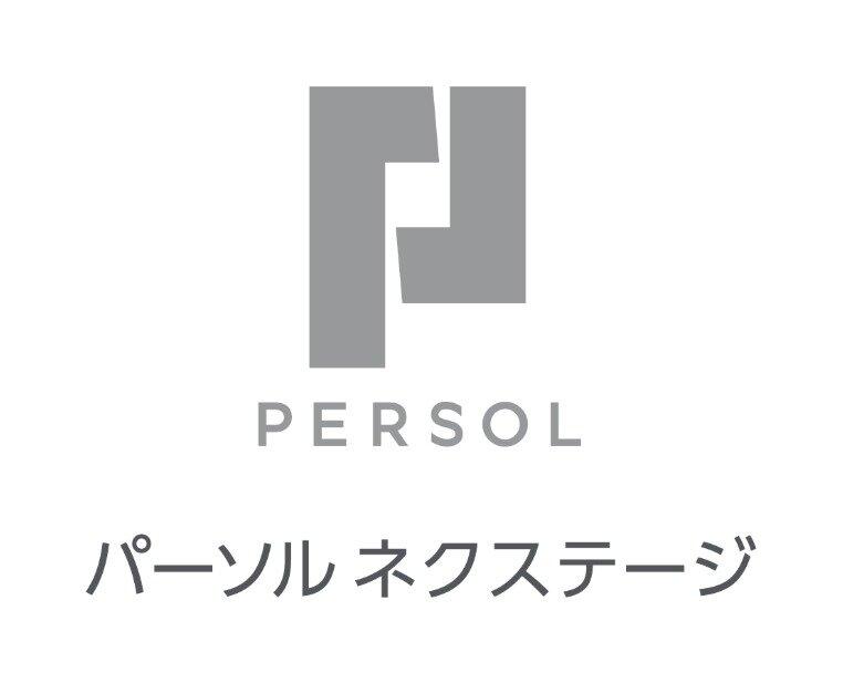 パーソルネクステージ株式会社