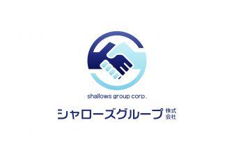 シャローズ株式会社