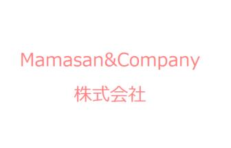 Mamasan&Company 株式会社