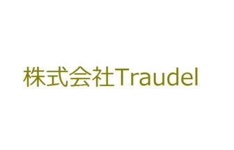 株式会社Traudel