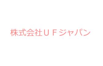 株式会社UFジャパン