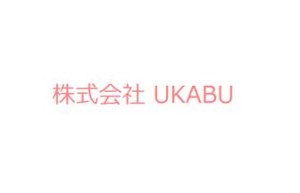 株式会社 UKABU