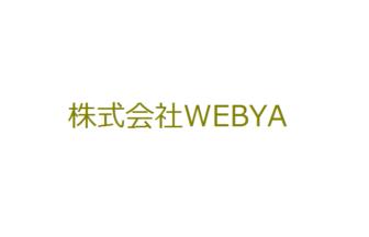 株式会社WEBYA
