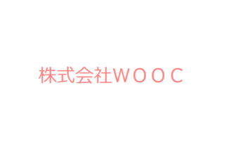 株式会社WOOC