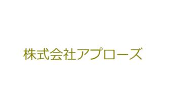 株式会社アプローズ