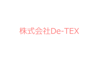 株式会社De-TEX