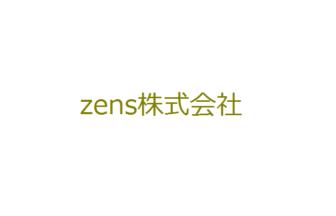 zens株式会社