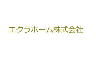 エクラホーム株式会社